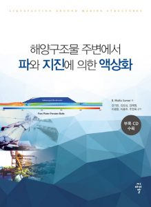 book-korean